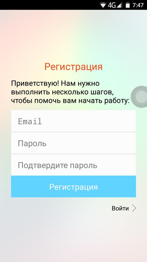 care home app