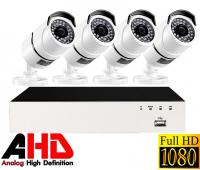 Комплект видеонаблюдения на 4/8 камер 2Mp 1080p FullHD AHD
