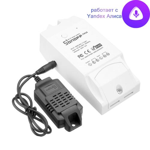 WiFi реле c датчиком температуры и влажности Sonoff TH16 +Si7021