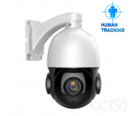 Поворотная IP PTZ камера видеонаблюдения 5Mp POE auto tracking