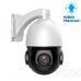 Поворотная IP PTZ камера видеонаблюдения 5Mp POE auto tracking, H.265, Audio, SD