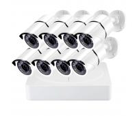 Комплект видеонаблюдения на 8 камер 5Mp AHD