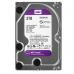 Жесткий диск Western Digital 3Tb 3'5 WD Purple (WD30PURZ) для систем видеонаблюдения