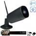 Беспроводная IP камера 5Mp WiFI с 2-х сторонней связью, SD, всепогодная