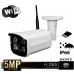 IP камера беспроводная WiFi 5.0Mp UltraHD microSD, всепогодная IP66