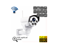 IP камера беспроводная  WIFI уличная поворотная 2Mp 10x ZOOM