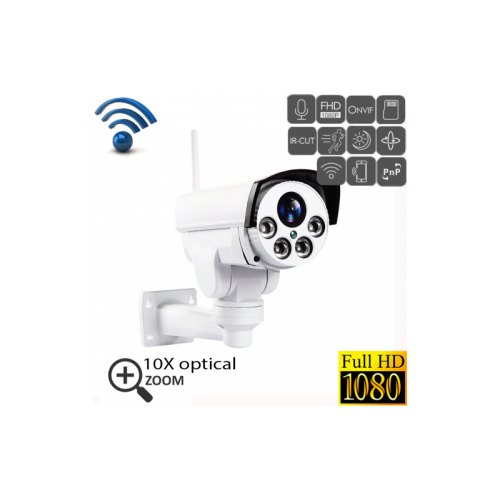 Беспроводная уличная поворотная WIFI IP камера 2Mp FullHD 10x ZOOM
