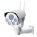 Беспроводная уличная поворотная WIFI IP камера 3G/4G LTE 5Mp ZOOM 10X