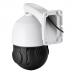 Уличная беспроводная поворотная IP PTZ камера WIFI 2.0Mp FullHD 20x 4G