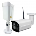 Беспроводная всепогодная WiFi IP камера 2.0Mp Sony CMOS  SD H.265