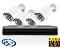 IP комплект видеонаблюдения  на 4 камеры 2Mp FullHD 1080p POE