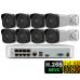 Готовый IP комплект видеонаблюдения  на  8 камер 2Mp FullHD 1080p POE