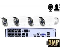 IP комплект видеонаблюдения на 4/8 камер 5Mpx  POE