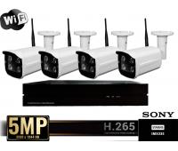 Беспроводной комплект видеонаблюдения WiFi 5Mp H.265+ на 4 камеры
