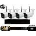 Беспроводной комплект видеонаблюдения WiFi 5Mp H.265+ на 4 уличные камеры