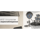AHD комплекты видеонаблюдения для самостоятельной установки
