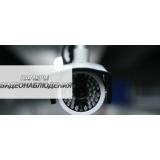 Камеры видеонаблюдения -  IP камеры, аналоговые HD камеры