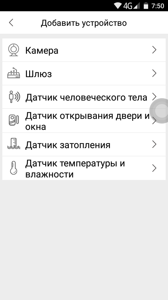care home app 2
