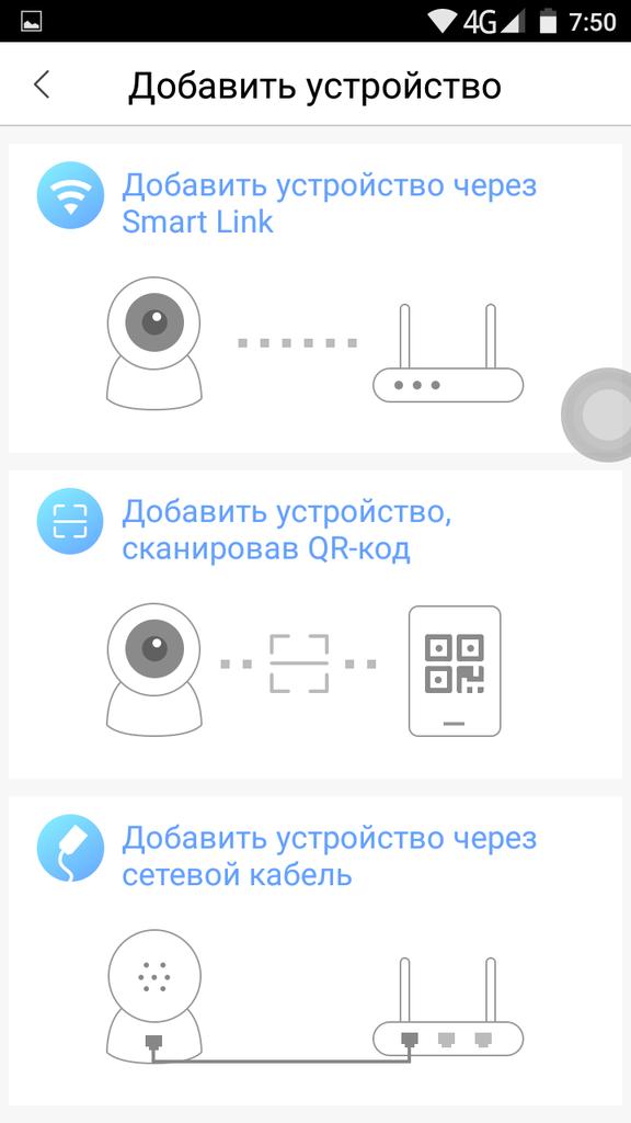 care home app 3
