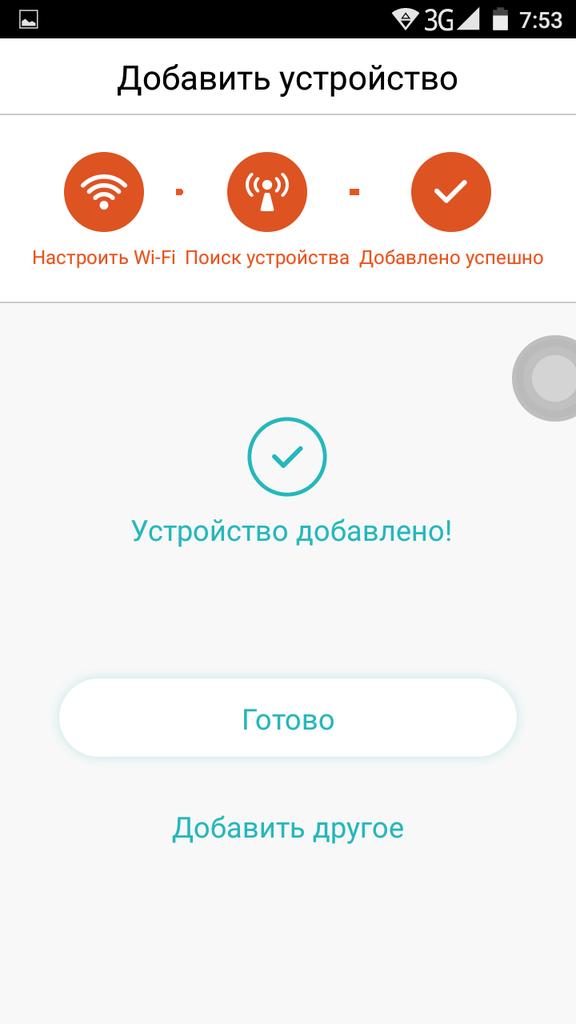 care home app 5